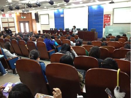 爱可以不伤 ——上海政法学院'大学生婚恋漫谈'讲座