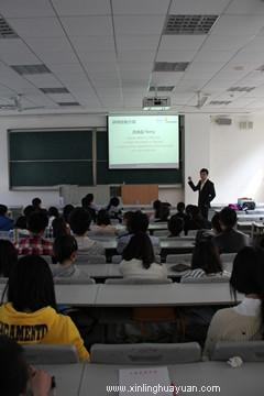 """心潮为上海政法大学同学作""""职业规划与职业锚""""公益讲座"""