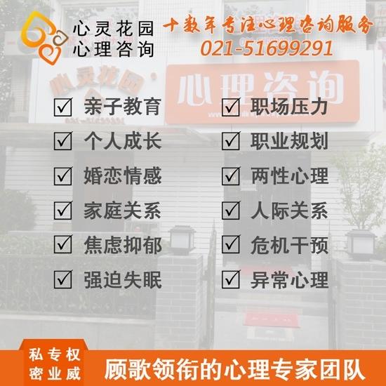 上海中学生报:各项指标都正常,也会身体不适?