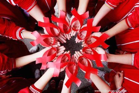 心灵互助爱心会《艾滋病与心理健康》讲座感想
