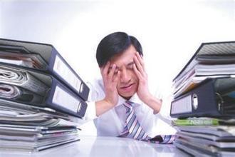 如何避免职场压力导致的心身疾病?